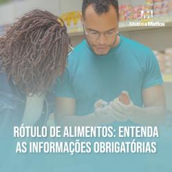 Rótulo de alimentos: entenda as informações obrigatórias